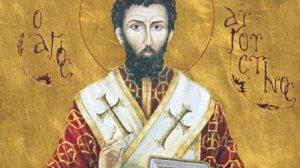 Εορτολόγιο 2021 – 15 Ιουνίου Άγιος Αυγουστίνος Επίσκοπος Ιππώνος