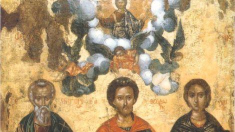Εορτολόγιο 2020: Κυριακή 14 Ιουνίου Άγιοι Φανέντες