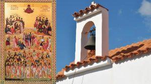 Εορτολόγιο 2020: Τρίτη 23 Ιουνίου Μνήμη όλων των εν Κρήτη μαρτυρησάντων για την πίστη του Χριστού και την πατρίδα κατά την Επανάσταση του 1821