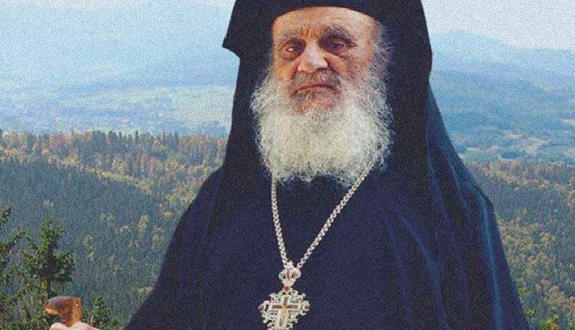 Γέροντας Αμβρόσιος Λάζαρης: «Δεν μου λέτε, ποιόν αγαπάτε, τον ηγούμενο ή τον Χριστό;»