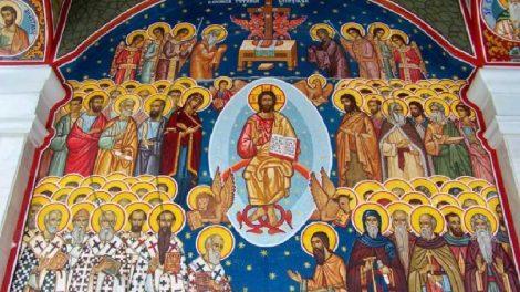 Η Κυριακή των Αγίων Πάντων και η έννοια της Αγιότητας στην Ορθόδοξη Εκκλησία