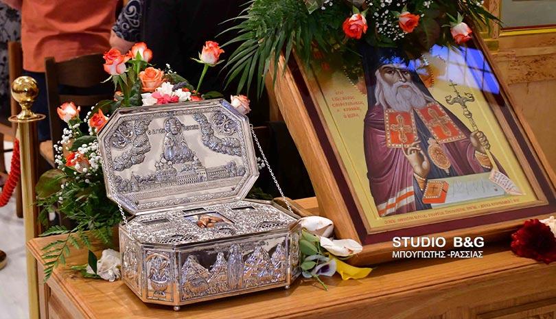 Ναύπλιο: Αρχιερατικός εσπερινός για τον Άγιο Λουκά τον Ιατρό