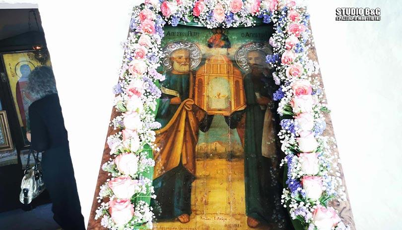 Ναύπλιο: Γιορτάζει το εκκλησάκι των Αγίων Αποστόλων Πέτρου και Παύλου