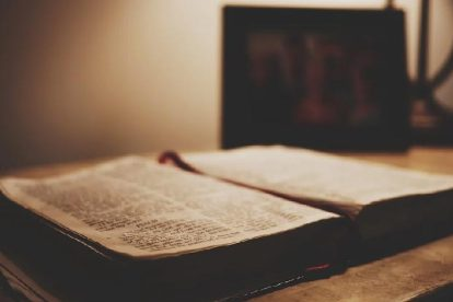 Ο Απόστολος και το Ευαγγέλιο σήμερα Πέμπτη 18 Ιουνίου