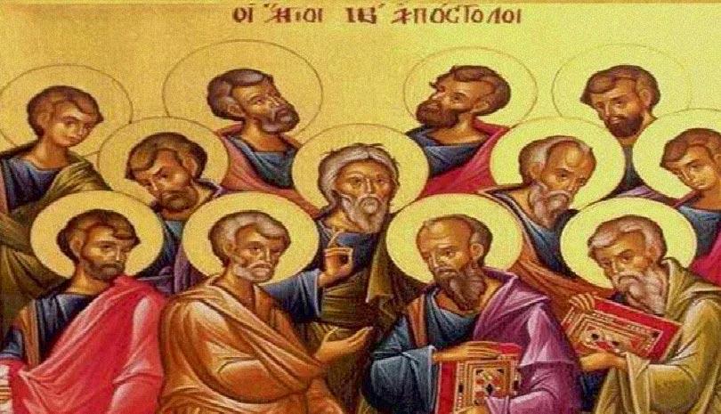 Οι δώδεκα Άγιοι Απόστολοι - Οι αγράμματοι της Γαλιλαίας που νίκησαν τους πολλούς