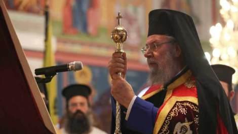 Αρχιεπίσκοπος Κύπρου Χρυσόστομος : Όταν ο άνθρωπος είναι πλήρης από τον Θεό, δεν φοβάται τίποτα και κανένα