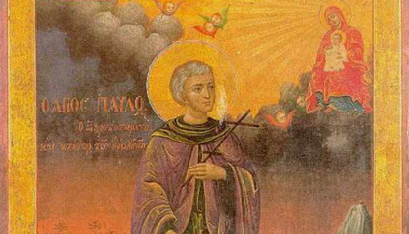 Εορτολόγιο 2020: Γιορτή σήμερα Τρίτη 28 Ιουλίου Όσιος Παύλος ο Ξηροποταμινός