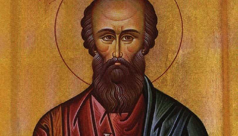Εορτολόγιο 2020   Τρίτη 14 Ιουλίου 2020 Άγιοι Ακύλας, Παύλος, Ηρωδίων οι Απόστολοι και Άγιος Σωσίων, πρώτος Επίσκοπος Λευκάδος