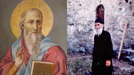 Εορτολόγιο 2020: Τρίτη 7 Ιουλίου σήμερα γιορτάζει ο Άγιος Βλάσιος που εμφανίστηκε στον Άγιο Παΐσιο