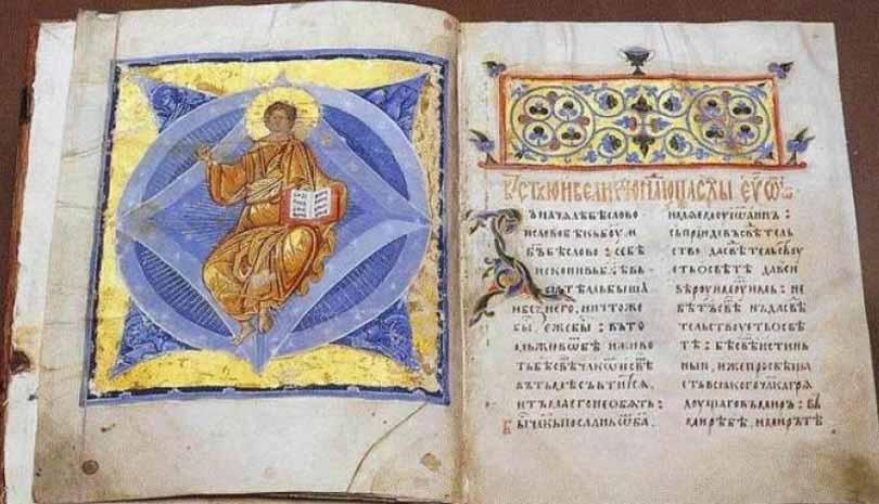 Ευαγγέλιο σήμερα Σάββατο 25 Ιουλίου 2020 Κοίμηση της Αγίας Άννας