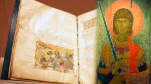 Ευαγγέλιο σήμερα Τετάρτη 8 Ιουλίου 2020 - Ευαγγέλιο & Απόστολος Άγιος Προκόπιος ο Μεγαλομάρτυς