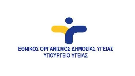 ΙΣΑ & Περιφέρεια Αττικής ανήσυχοι για τον κορωνοϊό - ΕΟΔΥ : 124 νέα κρούσματα COVID-19