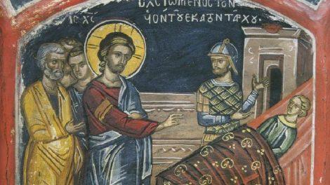 Κυριακή Δ΄ Ματθαίου: Η Χριστιανική διδασκαλία διατύπωσε από αιώνες υψηλές ανθρωπιστικές ιδέες