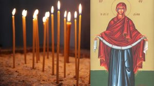 Ο Απόστολος και το Ευαγγέλιο σήμερα Πέμπτη 2 Ιουλίου