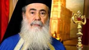 Ο Πατριάρχης Ιεροσολύμων Θεόφιλος για την Αγία Σοφία