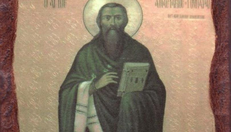 Ορθόδοξος συναξαριστής 8 Ιουλίου Άγιος Αναστάσιος ο εξ Αγίου Βλασίου ο Γουναράς