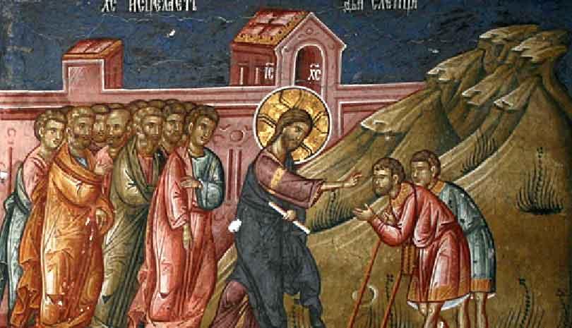 Τα θαύματα του Χριστού κι οι συκοφαντίες των ανθρώπων