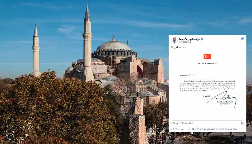 Αγία Σοφία: Ομολογεί ο Ερντογάν, σωπαίνει ο Πούτιν, διεθνοποιεί ο Μητσοτάκης