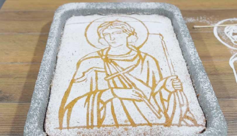 Αύριο γιορτάζει ο Άγιος Φανούριος - Φτιάξτε την Φανουρόπιτα λέγοντας την Ευχή του