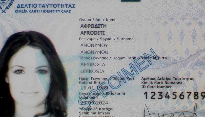Βιομετρικές ταυτότητες στην Κύπρο