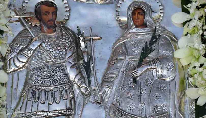 Εορτολόγιο 26 Αυγούστου : Σήμερα Τετάρτη γιορτάζουν οι Άγιοι Αδριανός και Ναταλία