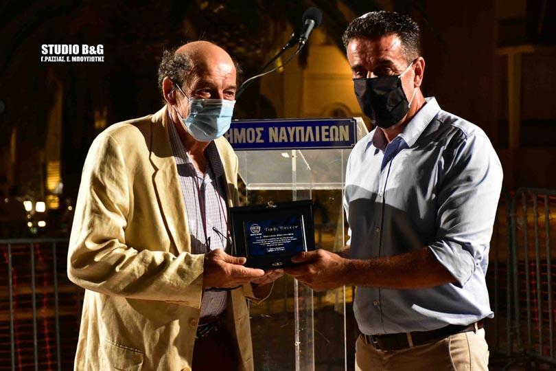Φεστιβάλ «Ανάπλεια 2020» : Το «Κόκκινο ποτάμι» βραβεύτηκε στο Ναύπλιο | Ελλάδα | Ορθοδοξία | orthodoxia.online | Φεστιβάλ Ανάπλεια 2020 | βραβεύτηκε | Ελλάδα | Ορθοδοξία | orthodoxia.online