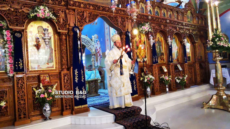 Με μεγαλοπρέπεια η Κοίμηση της Υπεραγίας Θεοτόκου στο Κιβέρι Αργολίδος ΦΩΤΟ | ΕΚΚΛΗΣΙΑ | Ορθοδοξία | orthodoxia.online | Κοίμηση της Υπεραγίας Θεοτόκου | Κιβέρι Αργολίδος | ΕΚΚΛΗΣΙΑ | Ορθοδοξία | orthodoxia.online