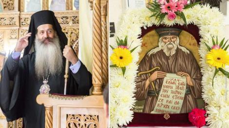 Μητροπολίτης Φθιώτιδος Συμεών : «Ο Άγιος Κοσμάς ο Αιτωλός προσέφερε τον εαυτό του για την σωτηρία του Γένους»
