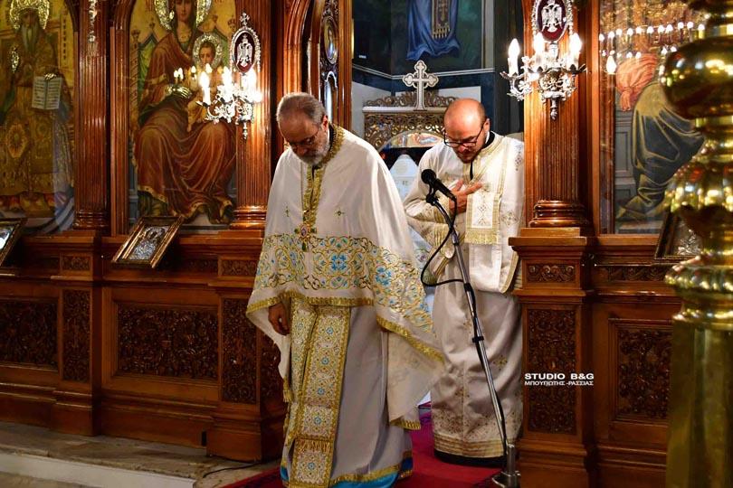 Ο Μητροπολίτης Ελβετίας Μάξιμος στο Καθεδρικό ναό του Αγίου Πέτρου στο Άργος | ΕΚΚΛΗΣΙΑ | Ορθοδοξία | orthodoxia.online | Μητροπολίτης Ελβετίας Μάξιμος |  Άργος |  ΕΚΚΛΗΣΙΑ | Ορθοδοξία | orthodoxia.online