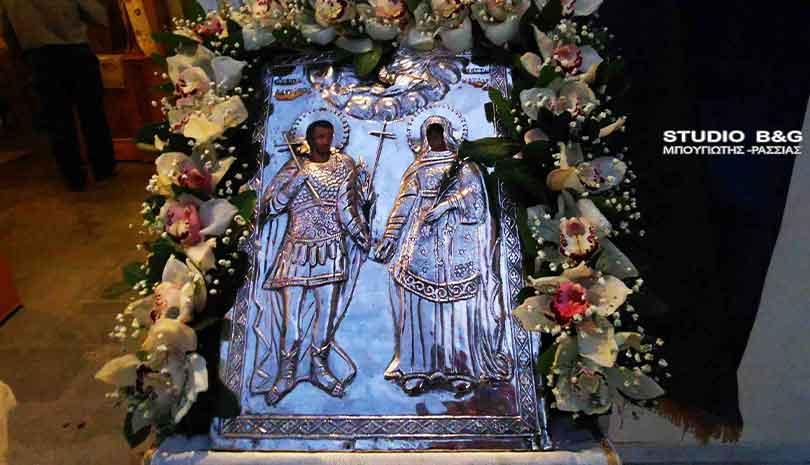 Οι Άγιοι Αδριανός και Ναταλία εορτάζονται στο Δρέπανο Αργολίδος