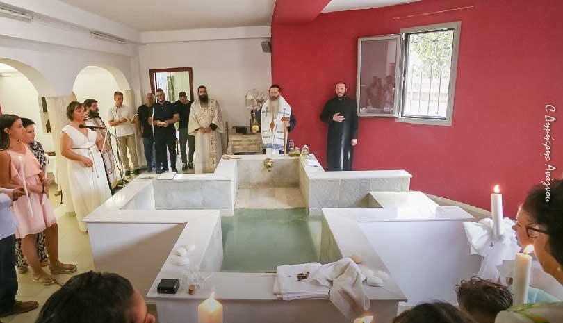 Ομαδικές βαπτίσεις τέλεσε ο Μητροπολίτης Φθιώτιδος Συμεών