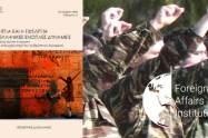 Αύξηση θητείας και στράτευση των γυναικών προτείνει σε έκθεση του το Ινστιτούτο Εξωτερικών Υποθέσεων