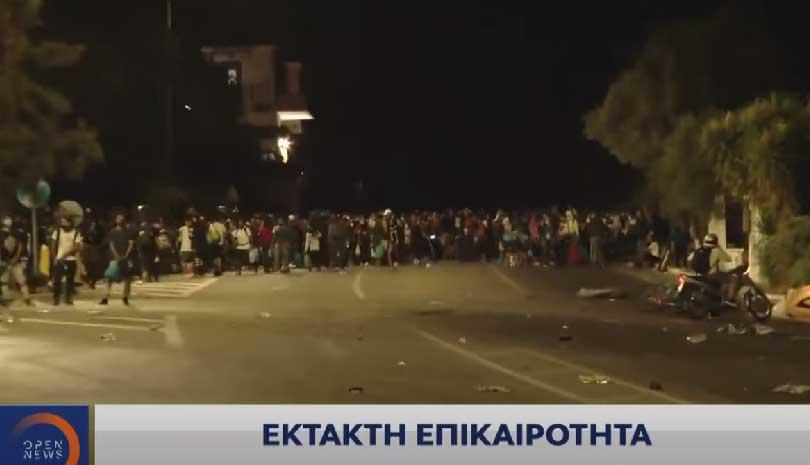 Ένταση στη Μυτιλήνη | Ελλάδα | Μυτιλήνη | μετανάστες | Ελλάδα | Ορθοδοξία | online