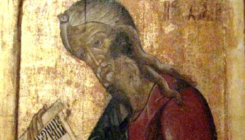 Εορτολόγιο 2020 | 28 Σεπτεμβρίου Προφήτης Βαρούχ ο Δίκαιος