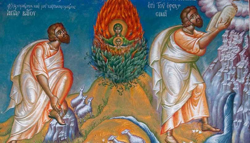 Εορτολόγιο 2020   4 Σεπτεμβρίου σήμερα γιορτάζει ο Προφήτης Μωυσής ο Θεόπτης