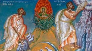 Εορτολόγιο 2020 | 4 Σεπτεμβρίου σήμερα γιορτάζει ο Προφήτης Μωυσής ο Θεόπτης