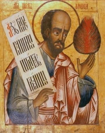 Εορτολόγιο 2020   4 Σεπτεμβρίου σήμερα γιορτάζει ο Προφήτης Μωυσής ο Θεόπτης   Εορτολόγιο 2020   Εορτολόγιο 2020   4 Σεπτεμβρίου   Εορτολόγιο 2020   Ορθοδοξία   online