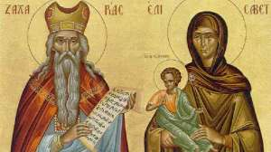 Εορτολόγιο 2020 | 5 Σεπτεμβρίου γιορτάζουν ο Προφήτης Ζαχαρίας και η σύζυγος του Ελισάβετ