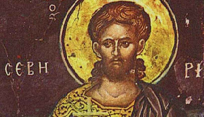Εορτολόγιο 2020 | 9 Σεπτεμβρίου Άγιος Σεβηριανός ο Μεγαλομάρτυρας