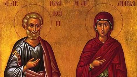 Εορτολόγιο 2020 | 9 Σεπτεμβρίου, Μνήμη των Δικαίων Θεοπατόρων Ιωακείμ και Άννης