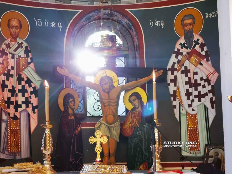 Η Μετάσταση του Αγίου Ιωάννου Θεολόγου στην Πρόνοια Ναυπλίου | ΕΚΚΛΗΣΙΑ | Ορθοδοξία | orthodoxia.online | Μετάσταση του Αγίου Ιωάννου Θεολόγου | ΕΚΚΛΗΣΙΑ | ΕΚΚΛΗΣΙΑ | Ορθοδοξία | orthodoxia.online