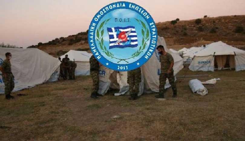 Μετά από 40 ημέρες επιφυλακής οι Ένοπλες Δυνάμεις χρησιμοποιούνται για να φτιάξουν προσφυγικό καταυλισμό