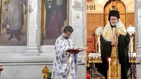Μητροπολίτης Γαλλίας Εμμανουήλ: «Οι πατέρες της Εκκλησίας μας διδάσκουν να έχουμε μνήμη θανάτου»   Εκκλησιαστικά νέα   Ορθοδοξία   orthodoxia.online   Μητροπολίτης Γαλλίας Εμμανουήλ    Εκκλησιαστικά νέα    Εκκλησιαστικά νέα   Ορθοδοξία   orthodoxia.online