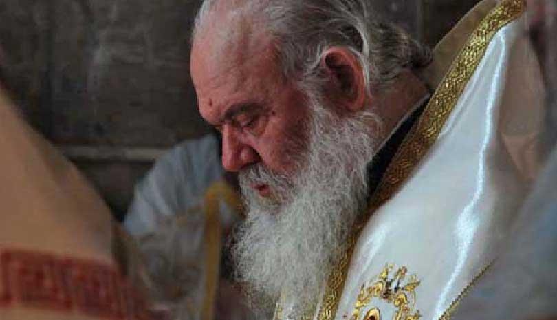 Αρχιεπίσκοπος Ιερώνυμος: ''Οι στιγμές για την πατρίδα μας είναι ιδιαίτερα κρίσιμες''