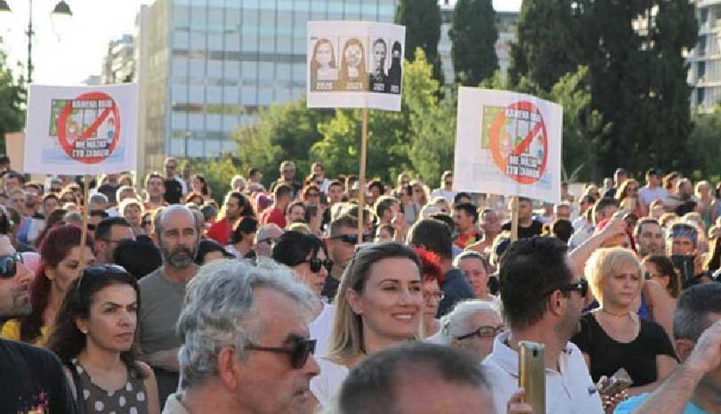 Συγκέντρωση διαμαρτυρίας γονέων για τις μάσκες στα σχολεία ΒΙΝΤΕΟ