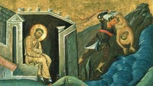 14 Οκτωβρίου   Σήμερα γιορτάζει ο Άγιος Λουκιανός ο ιερομάρτυρας Πρεσβύτερος της Εκκλησίας της Αντιοχείας - Εορτολόγιο 2020