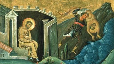 14 Οκτωβρίου | Σήμερα γιορτάζει ο Άγιος Λουκιανός ο ιερομάρτυρας Πρεσβύτερος της Εκκλησίας της Αντιοχείας - Εορτολόγιο 2020