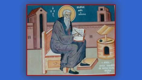 17 Οκτωβρίου | Σήμερα γιορτάζει ο Προφήτης Ωσηέ - Εορτολόγιο 2020