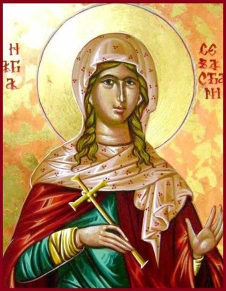 Η Αγία Σεβαστιανή γιορτάζει σήμερα 24 Οκτωβρίου | Εορτολόγιο 2020 | Ορθοδοξία | orthodoxia.online | Εορτολόγιο 2020 | 24 Οκτωβρίου | Εορτολόγιο 2020 | Ορθοδοξία | orthodoxia.online