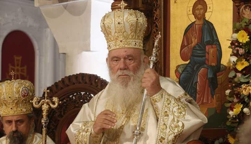"""Αρχιεπίσκοπος Ιερώνυμος από Λαμία: """"Να ανέβουμε την ανηφοριά βαστώντας ο ένας το χέρι του άλλου"""""""